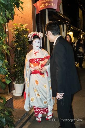 geisha-4532